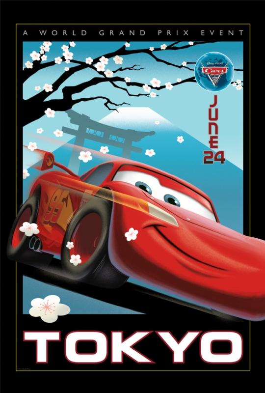 http://salondelmal.files.wordpress.com/2011/03/cars-retro-2.jpg?w=540