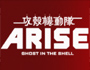 ghost_arise_featured
