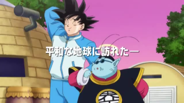 Dragon Ball Z Battle of Gods - (1)