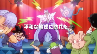 Dragon Ball Z Battle of Gods - (2)
