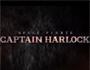 harlock_featured